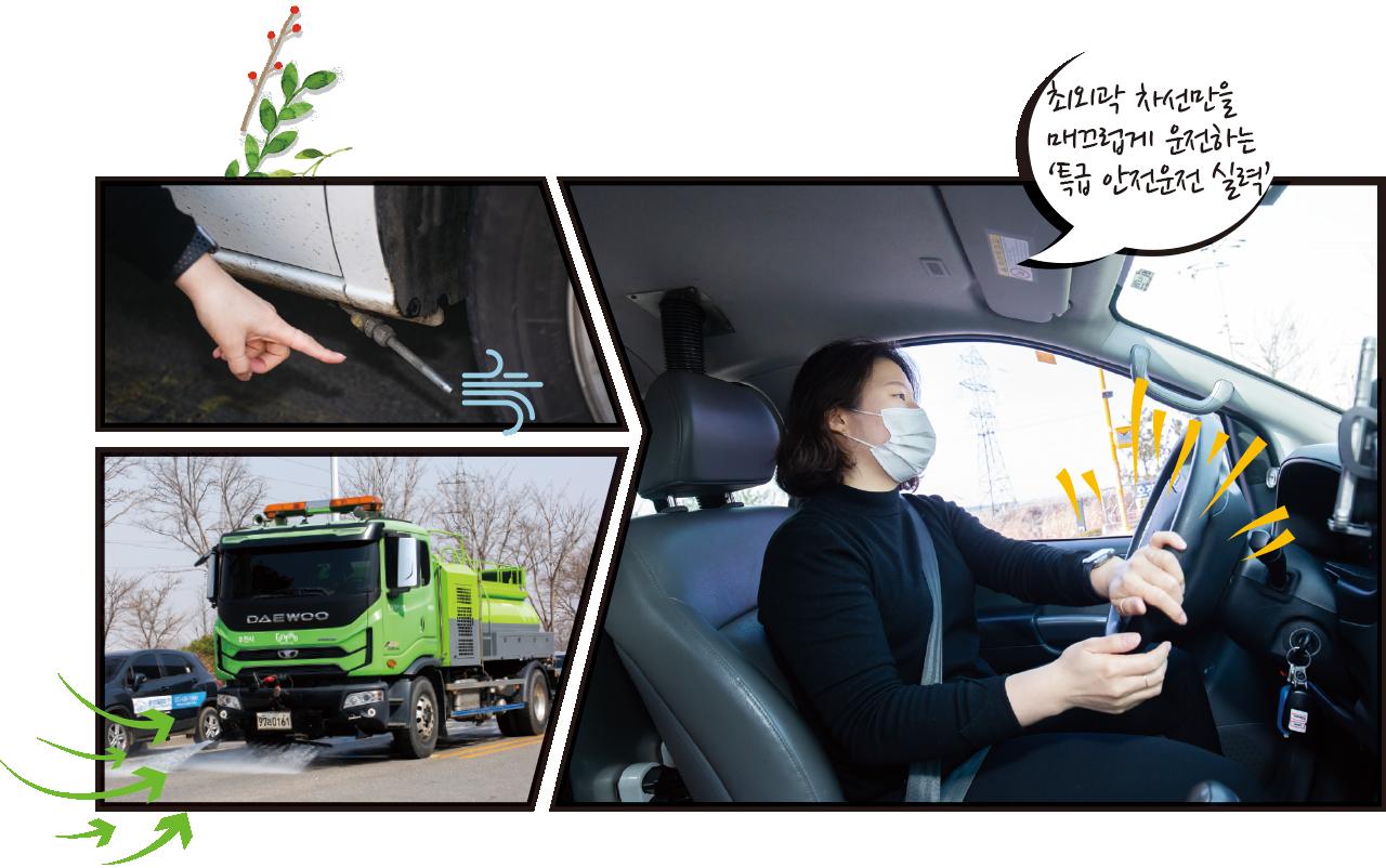 우리동네 도로의 재비산먼지 수치를 확인!! 데이터값을 전송하는 '정확한 손길'